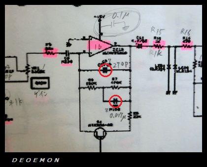 Cimg80522