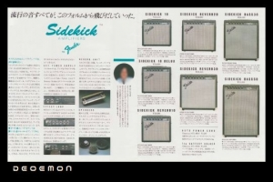 Fender_sidekick_catalog_s